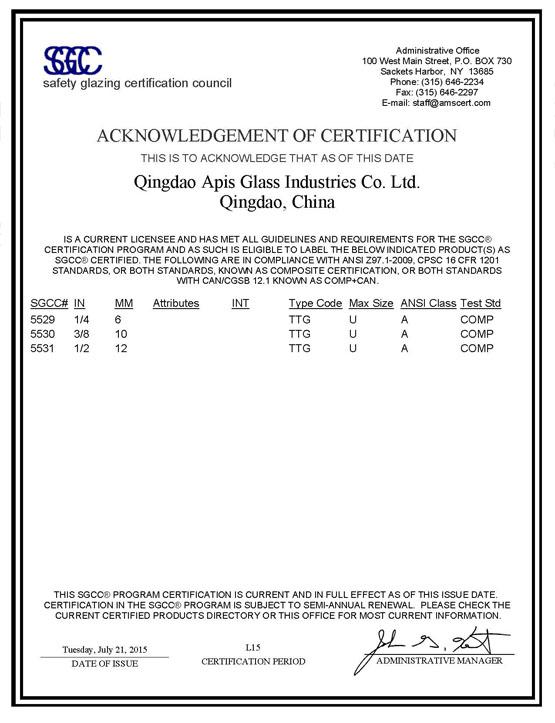 APIS SGCC Certificate